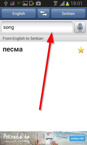 itranslate prevesti tekst