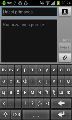 kucanje poruke na cirilici