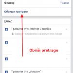 Obrišite istoriju svega što ste ikada pretraživali na Fejsbuku