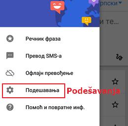 podesavanja aplikacija prevodilac