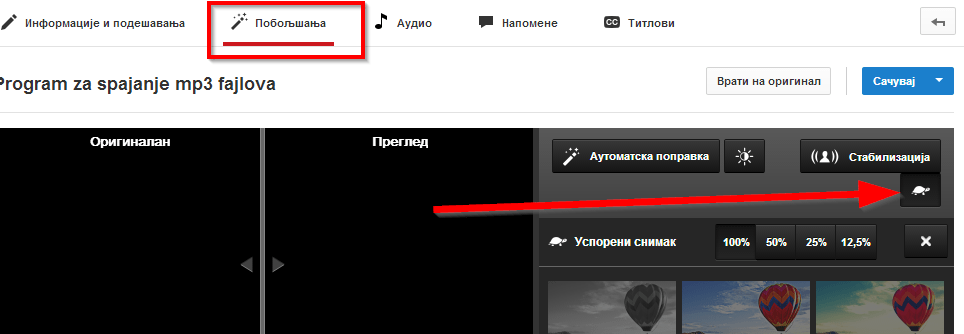 usporeni prikaz youtube