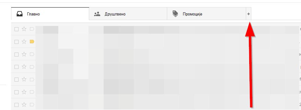 Kako isključiti tabove u Gmail-u?