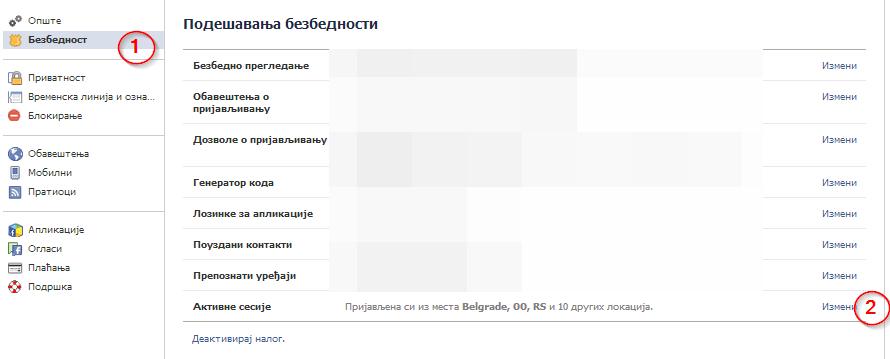 aktivne sesije fejsbuk