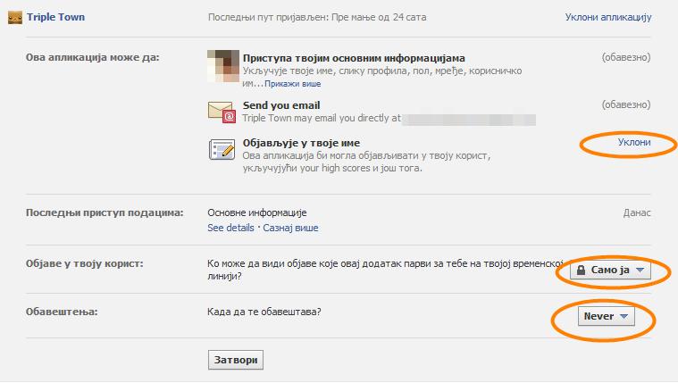fejsbuk aplikacija dozvole