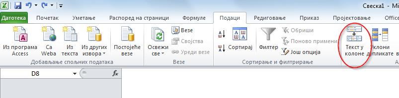 tekst u kolone srpski windows