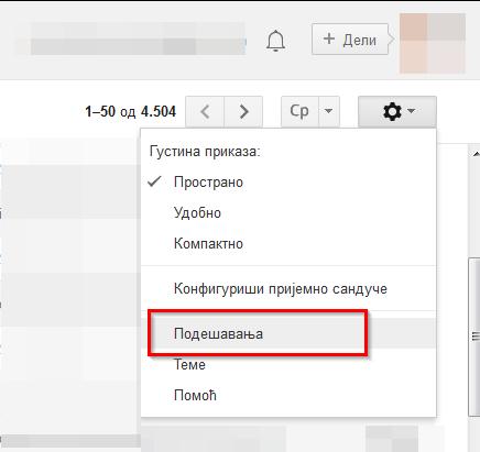 Kako odgrupisati mejlove u Gmail-u?