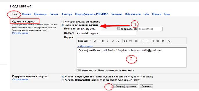 automatski odgovor gmail