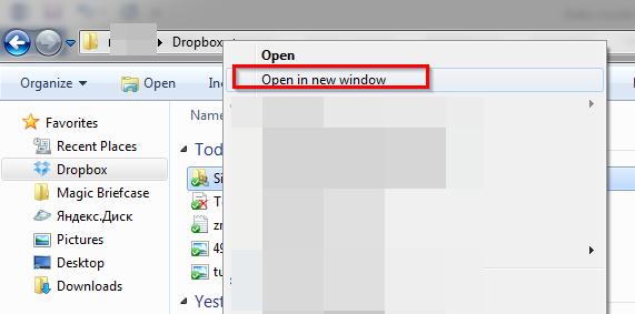 Kako da folder otvorite u zasebnom prozoru (Windows)?