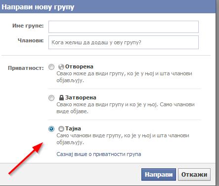 tajna grupa fejsbuk