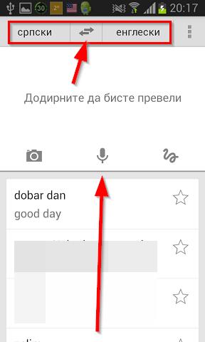 Prevodite razgovor simultano (Google prevodilac za Android)