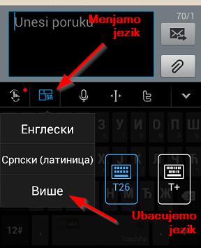 aplikacija za ubacivanje jezika u android uredjaj