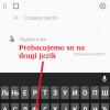 gugl android tastatura