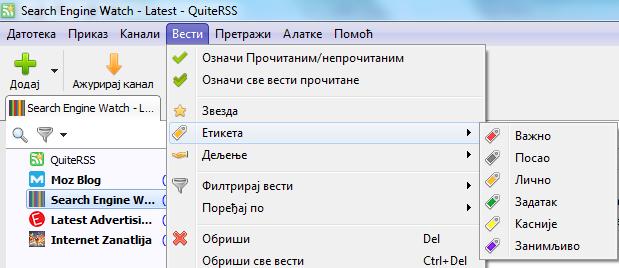 program za rss dovod napredno