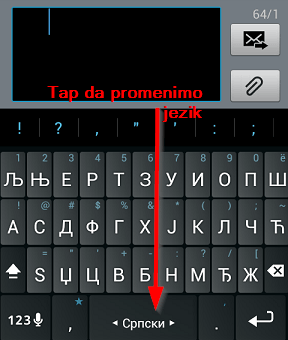 Kako koristiti latinicu ili ćirilicu na Android uređajima?
