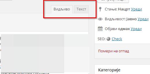 Detaljno i poučno uputstvo. Kako pisati članke u WordPress-u?