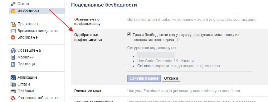 facebook odobravanje prijavljivanja
