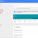 Kako da obrišete istoriju svega što ste ikada radili preko svog Google naloga?