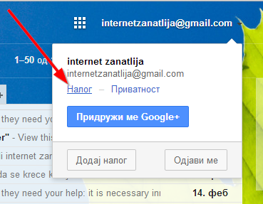 google nalog podesavanja