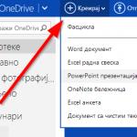 Šta sve možete pomoću servisa OneDrive?