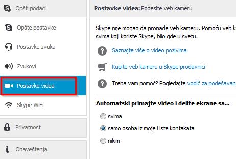 postavke videa skajp opcije