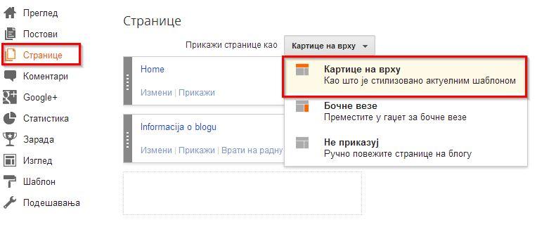prikazi stranice bloga na vrhu