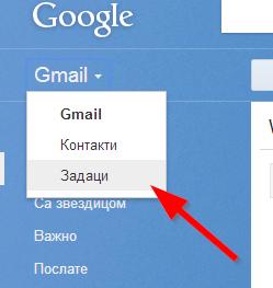 gmail zadaci