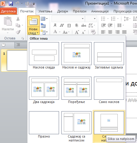 tema slajda powerpoint prezentacija