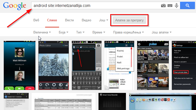 alatke za pretragu slika u guglu