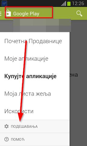 Zaustavite automatsko ažuriranje android aplikacija