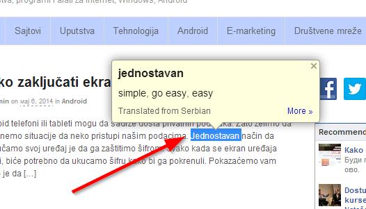 Google Dictionary – Chrome dodatak za objašnjenje nepoznatih reči i termina