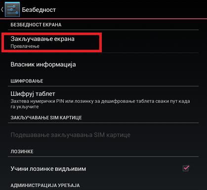 zakljucavanje ekrana android