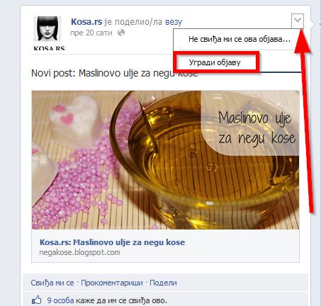 fejsbuk ugradjivanje statusa na sajt