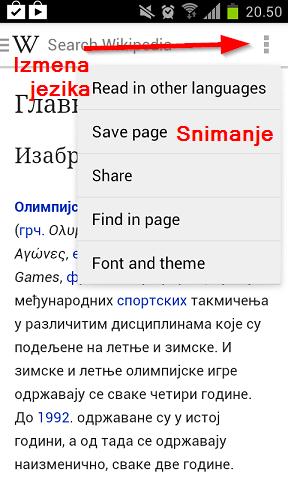 Čitajte i menjajte Vikipediju sa svog android telefona ili tableta