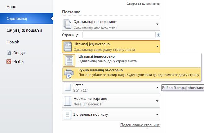 Kako podesiti Word dokument za štampanje?