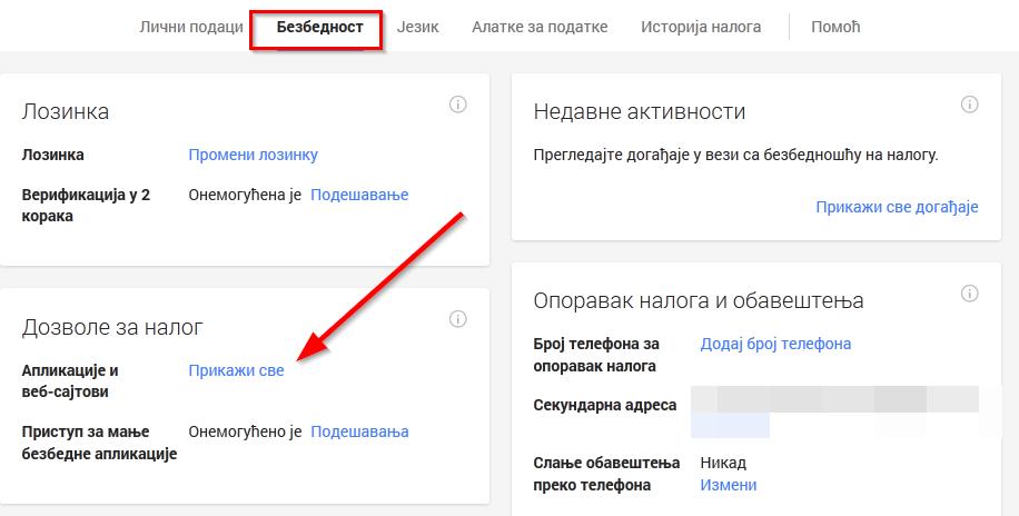 google dozvoljene aplikacije