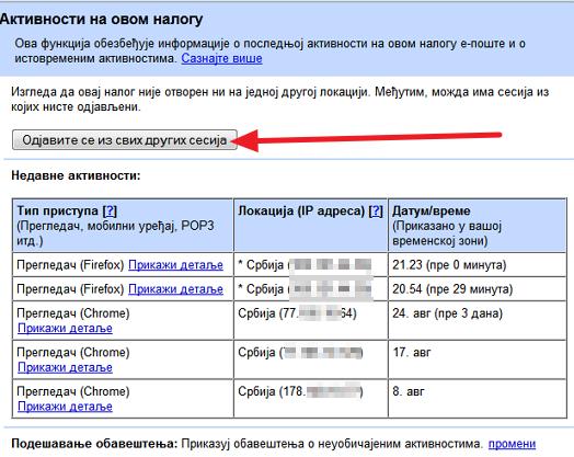 informacija o gmail nalogu