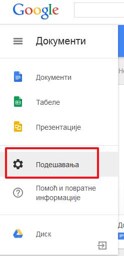 Korisne funkcionalnosti Gugl dokumenata