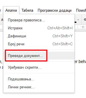 prevedi dokument