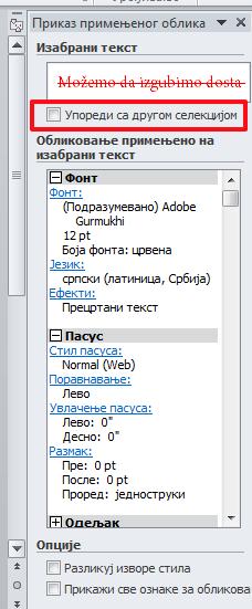 srpska verzija
