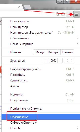 Kako upravljati šiframa u Chrome-u ili Mozili?