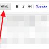 html znak