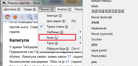 izmenite jezik kiwix programa