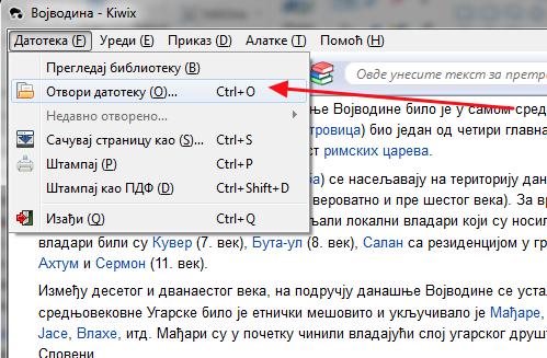 kiwix otvori preuzetu datoteku