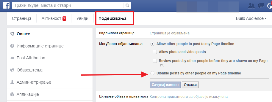 zabraniti postavljanje slika i komentara na fejsbuk stranici