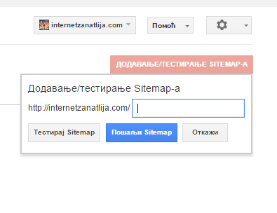 dodavanje sitemap na sajt