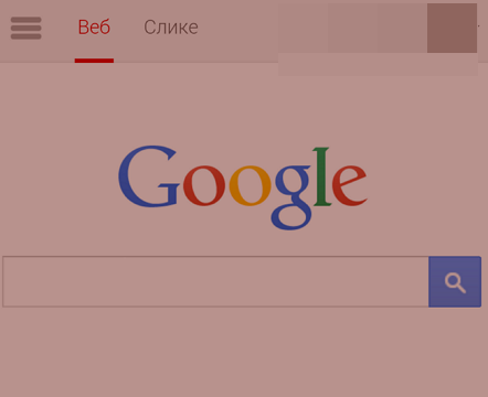 korisne google informacije