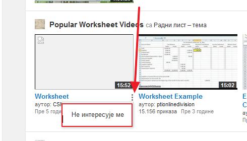 Uklonite sugerisani kanal ili pesmu sa Youtube-a