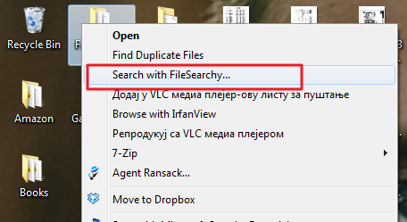 pretrazi folder sa filesearchy
