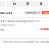 dodavanje oznake iz mejla