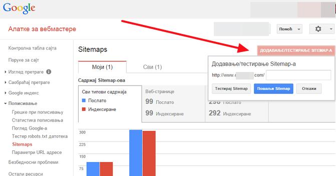blogger sada automatski generiše mapu sajta sitemap xml za sve blogove